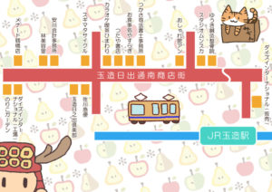 日之出通商店街地図