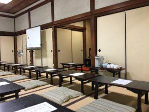 圓教寺 宿泊部屋