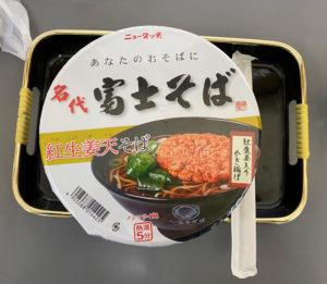 富士そばカップ麺
