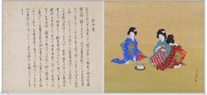 江戸時代の針供養