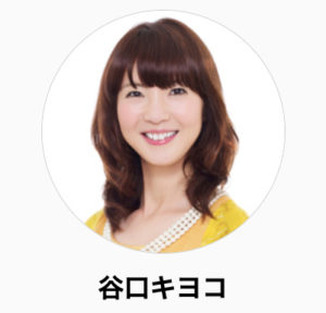 DJ 谷口キヨコ
