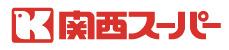 関西スーパーロゴ