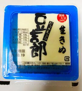 豆吉郎の生絹豆腐