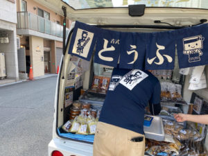 豆吉郎の車の後の積荷