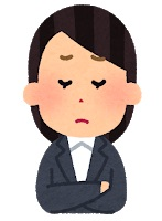 考え悩む表情