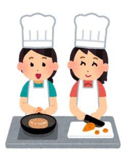 料理教室のイラスト