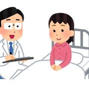 入院中の回診