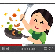 クッキングの動画