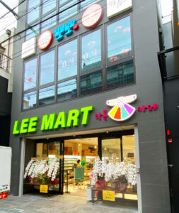 春夏秋冬ビル1階の韓国スーパー