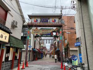 鶴橋コリアンタウン門