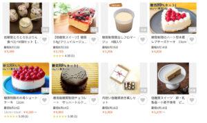 Cake.jp公式サイト画面