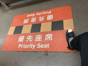 電車内の優先座席の印