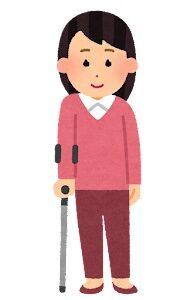杖をつく女性のイラスト